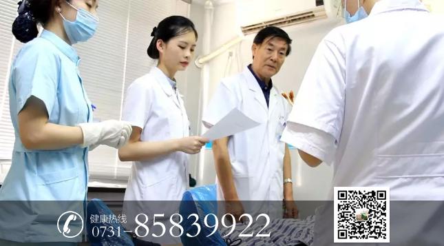长沙方泰医院正轨吗,设施欠缺/服务优质/专家会聚的正轨医院