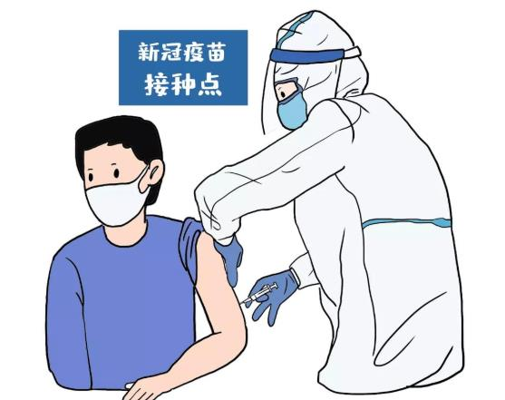 打了新冠疫苗没来大姨妈正常吗?打完新冠疫苗贴防水创可贴能洗澡吗?